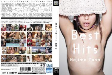 BestHits 梁井一